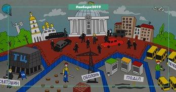 Дивіться хто йде: аналіз округів міста Києва