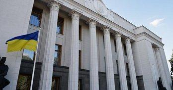 Парламент хоче посилити контроль за урядом – взялися за інтерпеляцію
