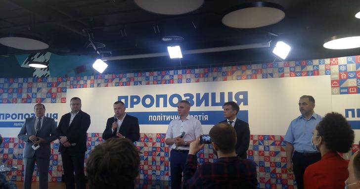 """Фото: Партія мерів: хто не відмовився від """"Пропозиції"""""""