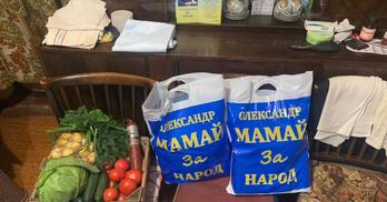 """Уже без """"Совісті"""", але з """"гречкою"""" від """"Народу"""": як ексмер Полтави Мамай готується до виборів"""