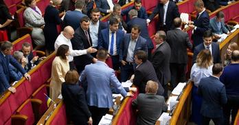 """Партія """"За майбутнє"""" – новий політичний проєкт Коломойського?"""