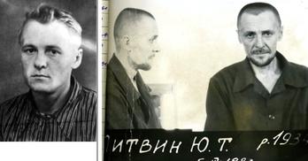 Роль Медведчука: Юрій Литвин і Василь Стус мали одного адвоката та загинули в одному таборі