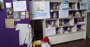"""У Харкові відкрилася виставка """"Музею виборчого трешу"""""""