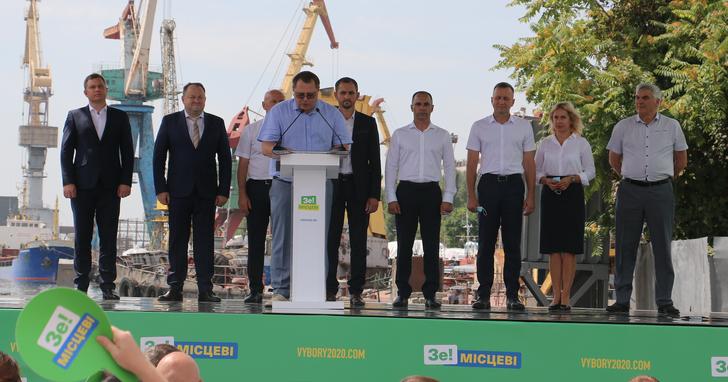 Фото: Зеленський представив херсонську команду: колишні члени БПП, Партії регіонів та інших політсил