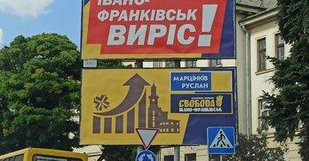 """Після музичних двориків та серенад під вікном Франківськ переходить до """"червоної"""" карантинної зони"""