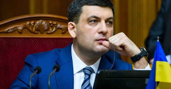 """Фото: Чи вийде """"Українська стратегія Гройсмана"""" за межі регіональної партії?"""