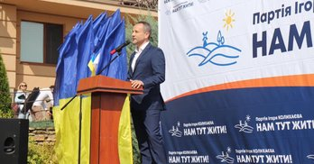 """""""Нам тут жити"""": хто увійшов до першої десятки списку партії Ігоря Колихаєва"""