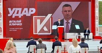 УДАРні списки мера в Києві: хто балотується у раду?