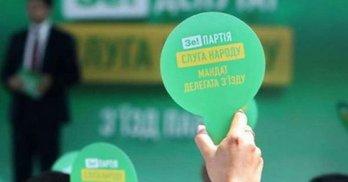 """""""Слуга народу"""" хоче ліквідувати систему перевірки фінансових звітів на місцевих виборах – Рух ЧЕСНО"""