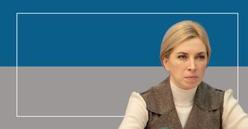 Верещук витратила на виборчу кампанію втричі більше, ніж її партія