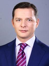 Фото: Ляшко Олег