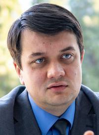 Фото: Разумков Дмитро