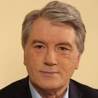 Фото: Ющенко Віктор