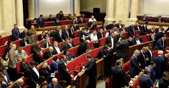 Коаліціянти кнопкодавлять за зміни до бюджету і приватизацію держмайна
