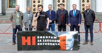 Активісти та політики анонсували акцію за виборчу реформу