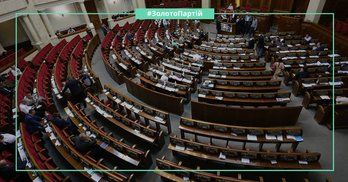 Рейтинги партій: вісім політичних сил претендують на держфінансування