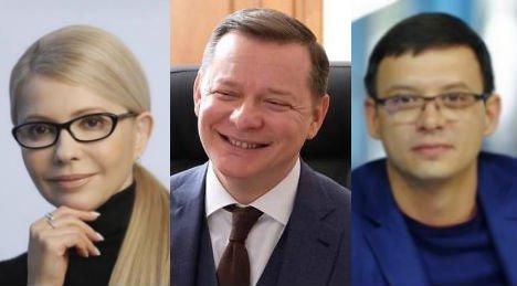 Фото: #ЧЕСНОdigest: 9 кандидатів-нардепів не голосували у березні 2019 року