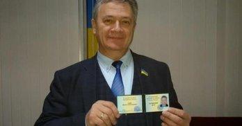 """Кандидат Габер випадково отримав на """"нульовий"""" виборчий фонд 500 гривень"""