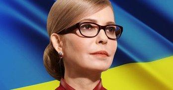 Декларація Тимошенко: новий бізнес чоловіка, збільшені доходи та накопичення