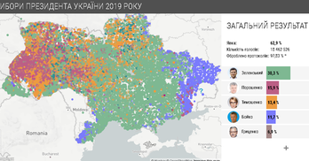 Найповільніше на Київщині рахують у 95 окрузі