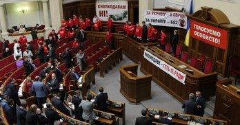 Опозиція заявляє про відмову більшості від узгодженого плану розблокування парламенту