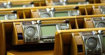 Цьогоріч лише 15 нардепів не прогулювали засідання Верховної Ради - ЗМІ