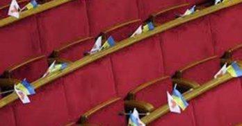 Найбільші прогульники Верховної Ради