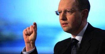 Опозиція готова оплатити запуск сенсорної кнопки - Яценюк