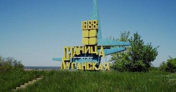 Буремна Луганщина: ЧЕСНО про партійних висуванців 114 округу