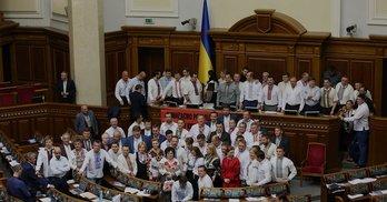 Результати виборів: кого обрали до Верховної Ради