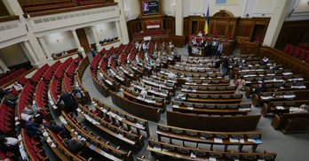 Чому досі не відбулася реформа Верховної Ради