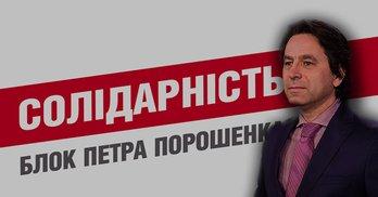 """Золото партій: """"Солідарність"""" без політтехнолога Медвєдєва майже нічого не вартує"""