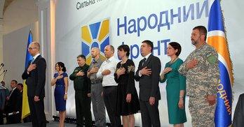 """Золото партій: """"Народний фронт"""" приховав понад мільйон на джинсу"""