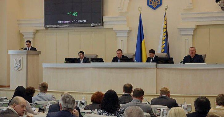 Фото: Облрада Дніпропетровщини: кожен четвертий може втратити мандат