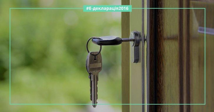 Фото: Депутат за рік придбав 63 квартири