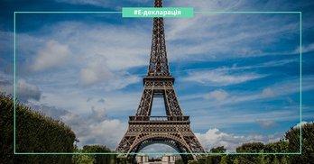 Дружина відпочиває в Парижі, а депутат просить проїзний
