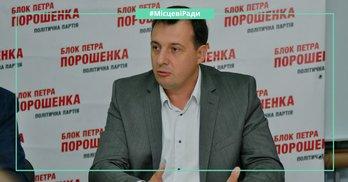Чернігівська облрада: голова ОДА Куліч – 100% прогульник