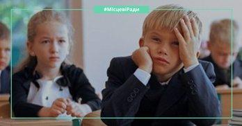 Київ може запровадити плату за навчання в садках і школах дітей з інших міст