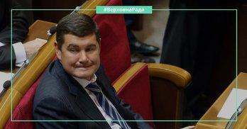 """Округ Онищенка: """"Батьківщина"""" готує в кандидати до ВР помічника нардепа-втікача"""