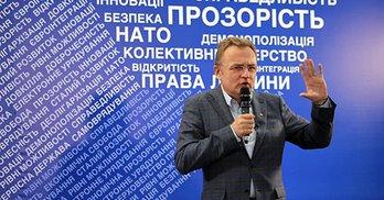 """""""ДемАльянс"""": між Садовим, Гриценком і Вакарчуком"""