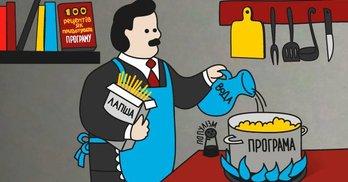 М'ясо, шаурма і безкоштовний хліб: як кандидати в президенти писали свої програми