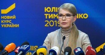 Кому в Києві довіряє Юлія Тимошенко