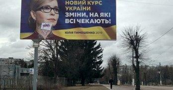 Прихильники на автобусах противники з плакатами – останній тиждень на Житомирщині