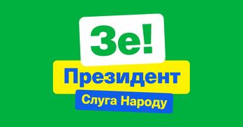 """В день виборів """"Команда Зеленського"""" у Facebook має 430 активних рекламних дописів. """"Чорнуха"""" теж є"""