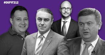 За Дарницю змагається нардеп Сташук та 4 депутати Київради – округ №212