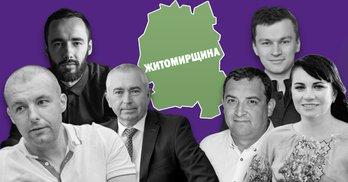 Кампанію Зе!кандидатів на Житомирщині фінансували ті ж самі донори