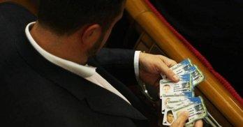 Фінансова (де)мотивація: парламент вдарить гривнею по прогульниках
