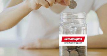 """Житель Черкащини дізнався від Руху ЧЕСНО, що переказав """"Батьківщині"""" 1,5 млн грн"""