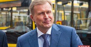 Екс-голова ОДА Франківщини Гончарук очолив нову партію