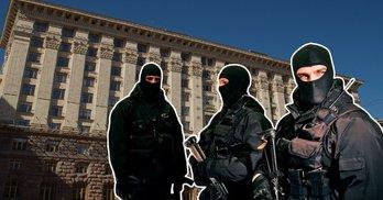 Обшуки в КМДА: СБУ виявила зловживання у кількох департаментах